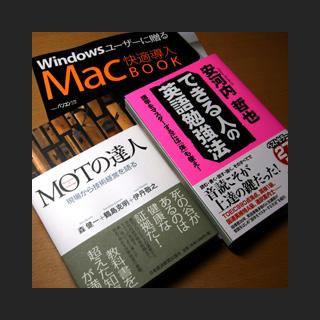 080102_Book.jpg