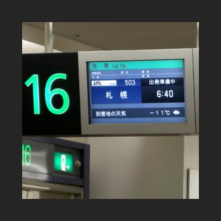 080106_Chitose.jpg