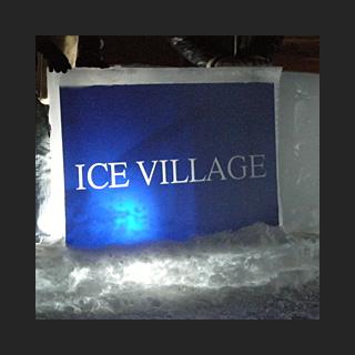 080110_IceVillage.jpg