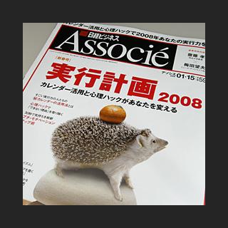 080112_Associe.jpg