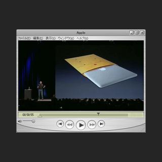 080117_Macworld2008.jpg