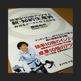 080129_TitekiSeisan.jpg