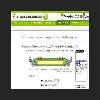 080224_ScreenShot.jpg