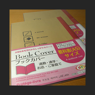 080315_BookCover.jpg