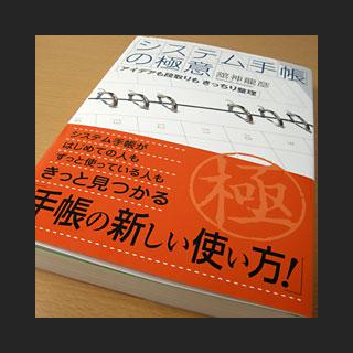 080407_Tategami.jpg