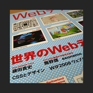 080430_WebDesign.jpg