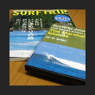 080520_SurfTrip.jpg