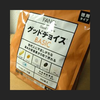 080723_Fancl.jpg