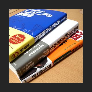 081118_Books.jpg