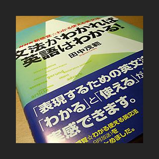 081128_English.jpg