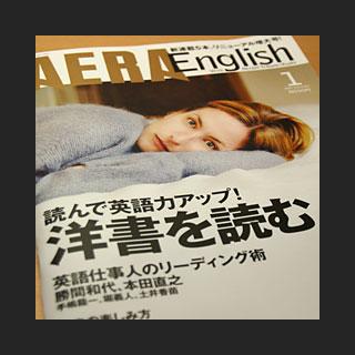 081208_AERA_English.jpg