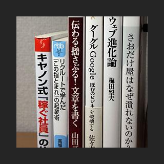 090221_Book.jpg