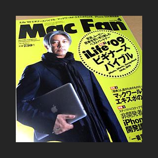 090311_MacFan.jpg