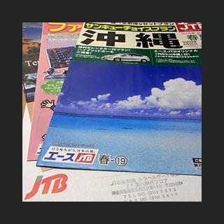 090405_OkinawaTour.jpg