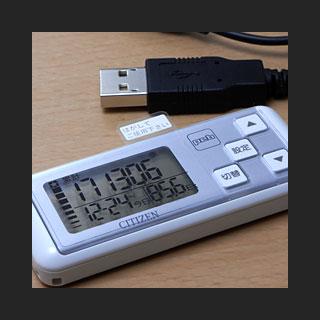 090407_passometer.jpg