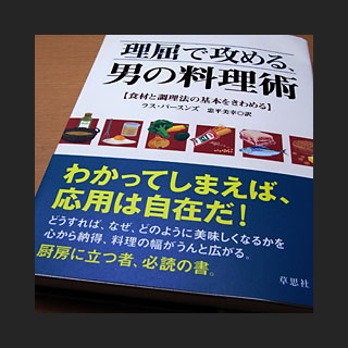 090417_Cook.jpg