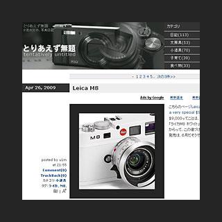 090427_reDesign.jpg