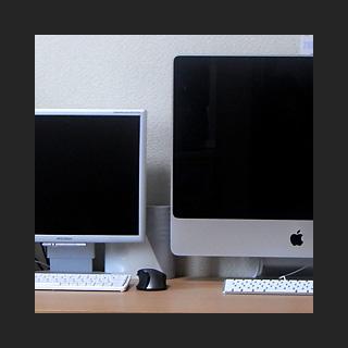 090517_iMac_Size.jpg