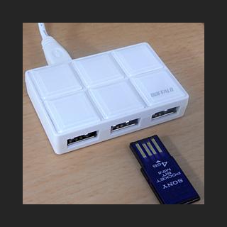 090519_USB_Hub1.jpg