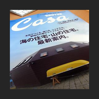 090523_Casa.jpg