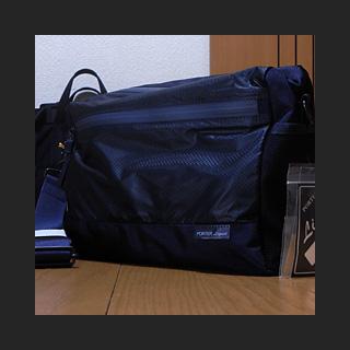090605_YoshidaBag.jpg