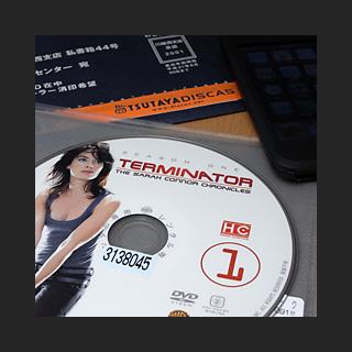 090713_Terminator.jpg