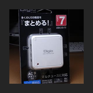 090807_USB-Hub7.jpg