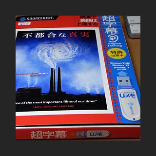 090815_TyoJimaku.jpg
