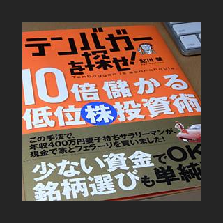 090817_Kabu.jpg