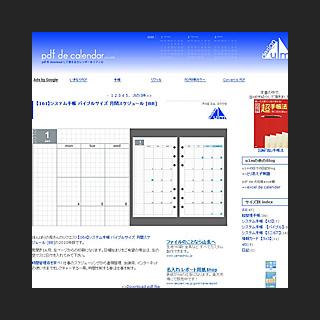 090825_pdfdecal.jpg