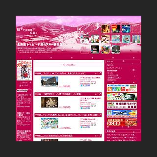 091204_Tomamu.jpg