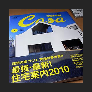 100127_CASA.jpg