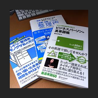 100220_Book.jpg