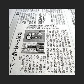 080422_EnglishBook.jpg