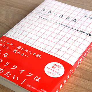 100529_Book_Honda.jpg