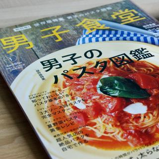 100627_DanshiShokudo.jpg