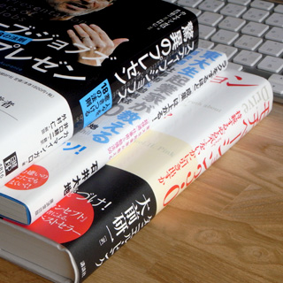 100808_Book.jpg