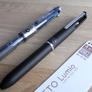 100930_Hi-Tec-C_Lumio.jpg