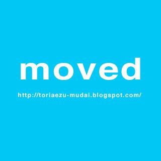101014_moved.jpg